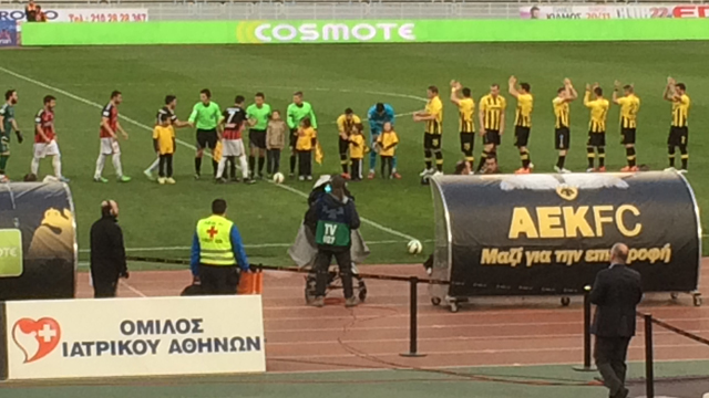 AEK Youth visits AEK Athens